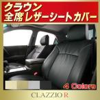 クラウン CROWNシートカバー CLAZZIO R ギャザーデザイン