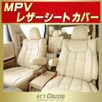 ショッピングシートカバー シートカバー MPV ECT Clazzio 最高級本革仕様