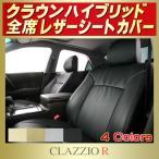 クラウンハイブリッド シートカバー トヨタ CLAZZIO R ギャザーデザイン レザーシート クラッツィオ 車シートカバー