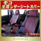 モコ MG33S/MG22S/MG21S シートカバー CLAZZIO X 2層メッシュ 軽自動車
