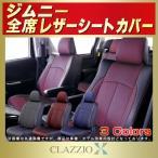 ショッピングシートカバー シートカバー ジムニー CLAZZIO Xシートカバー