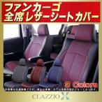 ショッピングシートカバー ファンカーゴ トヨタ CLAZZIO Xシートカバー クラッツィオクロス 車シートカバー