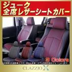 ショッピングシートカバー ジューク シートカバー 日産 CLAZZIO X 2層メッシュ クラッツィオクロス 車シートカバー
