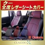 ショッピングシートカバー クー ダイハツ CLAZZIO Xシートカバー クラッツィオクロス 車シートカバー