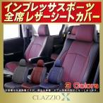 ショッピングシートカバー インプレッサスポーツ シートカバー CLAZZIO X 2層メッシュ