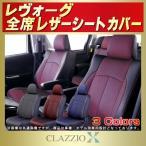 ショッピングシートカバー レヴォーグ シートカバー CLAZZIO X 2層メッシュ