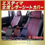 ショッピングシートカバー エスティマ ESTIMAシートカバー CLAZZIO X 2層メッシュ