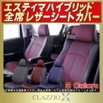 ショッピングシートカバー エスティマハイブリッド トヨタ CLAZZIO Xシートカバー 2層メッシュ クラッツィオクロス 車シートカバー