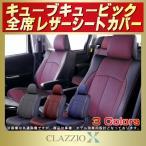 ショッピングシートカバー キューブキュービック CLAZZIO Xシートカバー