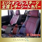 ショッピングシートカバー エリシオンプレステージ シートカバー CLAZZIO X