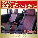 ショッピングシートカバー ストリーム シートカバー ホンダ CLAZZIO X 2層メッシュ クラッツィオクロス 車シートカバー