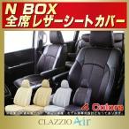 ショッピングシートカバー N-BOX シートカバー ホンダ CLAZZIO Air 特殊立体メッシュ 軽自動車