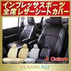 インプレッサスポーツ シートカバー CLAZZIO Air 特殊立体メッシュ