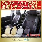 アルファードハイブリッド トヨタ CLAZZIO Airシートカバー