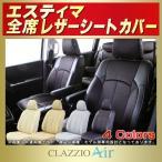 ショッピングシートカバー エスティマ ESTIMAシートカバー トヨタ CLAZZIO Air 特殊立体メッシュ
