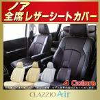 ショッピングシートカバー ノア NOAHシートカバー CLAZZIO Air 特殊立体メッシュ