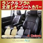 ショッピングシートカバー シートカバー ランドクルーザープラド ランクルプラド CLAZZIO Airシートカバー