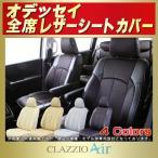 ショッピングシートカバー シートカバー オデッセイ CLAZZIO Airシートカバー