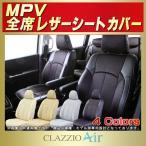 ショッピングシートカバー シートカバー MPV CLAZZIO Airシートカバー