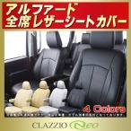 シートカバー アルファード トヨタ CLAZZIO Neo 防水ユーロスタイル