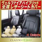 ショッピングシートカバー ヴェルファイアハイブリッド シートカバー CLAZZIO Neo 防水 ユーロスタイル