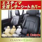 ショッピングシートカバー シートカバー エスティマ CLAZZIO Neo 防水ユーロスタイル