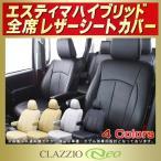 ショッピングシートカバー シートカバー エスティマハイブリッド CLAZZIO Neo 防水ユーロスタイル