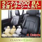 ショッピングシートカバー ランドクルーザー200 シートカバー 8人 CLAZZIO Neo 防水 ユーロスタイル