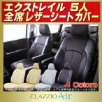 エクストレイル 日産 5人 シートカバー CLAZZIO Air 特殊立体メッシュ