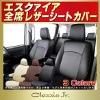 ショッピングシートカバー エスクァイア Esquireシートカバー クラッツィオ CLAZZIO Jr. 革調レザー