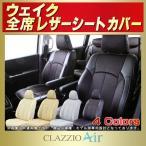 ショッピングシートカバー ウェイク WAKEシートカバー ダイハツ CLAZZIO Air 特殊立体メッシュ 軽自動車