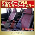 アルトターボRS シートカバー スズキ CLAZZIO X 2層メッシュ クラッツィオクロス 車シートカバー