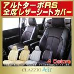 アルトターボRS シートカバー スズキ CLAZZIO Air 特殊立体メッシュ クラッツィオエアー 車シートカバー