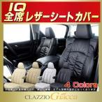ショッピングシートカバー IQ シートカバー トヨタ CLAZZIO Giacca PUレザー レザーシート クラッツィオ 車シートカバー