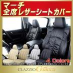 ショッピングシートカバー マーチ シートカバー 日産 CLAZZIO Giacca PUレザー レザーシート クラッツィオ 車シートカバー
