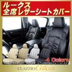 ショッピングシートカバー ルークス シートカバー 日産 CLAZZIO Giacca PUレザー 軽自動車 レザーシート クラッツィオ 車シートカバー
