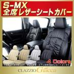 ショッピングシートカバー S-MX CLAZZIO Giaccaシートカバー