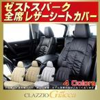 ショッピングシートカバー ゼストスパーク シートカバー ホンダ CLAZZIO Giacca PUレザー 軽自動車 レザーシート クラッツィオ 車シートカバー