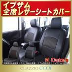 ショッピングシートカバー イプサム シートカバー CLAZZIO Cool デザインメッシュ