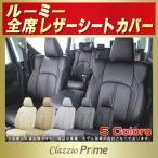 ショッピングシートカバー シートカバー ルーミー Clazzio Prime 高級BioPVC