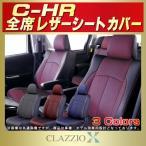 ショッピングシートカバー C-HR シートカバー トヨタCHR CLAZZIO X 2層メッシュ