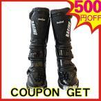 バイク用ブーツ メンズ H-LIFE BIKERS ショートブーツ ライダーブーツ レーシング バイカー オフロード ブーツ シューズ 靴