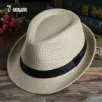麦わら帽子 ストローハット レディース メンズ 春 夏 つば広ハット UVカット 麦わら 大きいサイズ 折りたたみ 日よけ帽子 紫外線対策 ギフト