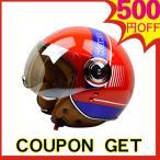 ヘルメット バイク ジェット フルフェイス バイクヘルメット ジェットヘルメット BEON ハーフ フリップアップ オフロード メンズ レディース 激安 人気