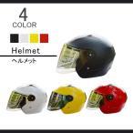 ハーフヘルメット 半キャップ ヘルメット バイク ハーフ バイクヘルメット フルフェイス ジェット ハーレー フリップアップ オートバイ 人気 YOHE YH-P998