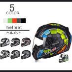 ヘルメット フリップアップ ハーフ ハーレー フルフェイス バイクヘルメット シールド付き メンズ レディース LS2 FF352