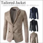 テーラードジャケット メンズ 2つボタン テーラード ジャケット ブレザー スーツ 無地 長袖 大きいサイズ ビジネス 紳士用 アウター jacket 細身