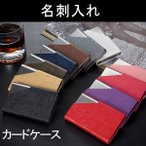 スタイリッシュ  カード入れ 合金 メンズ  レディース 実用  ビジネス  レザー  カードケース 収納 名刺入れ