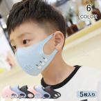 冷感マスク 夏用マスク 布マスク 洗える 子供用 おしゃれ 涼しい 男の子 女の子 紫外線UV デザイン 花粉対策 風邪予防 防止 3D立体型 ホコリ 水洗い 5枚