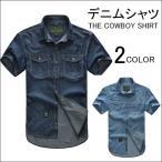 デニムシャツ Gジャン メンズ 半袖シャツ 紳士 男性フアッション デニム カジュアルシャツ 夏物